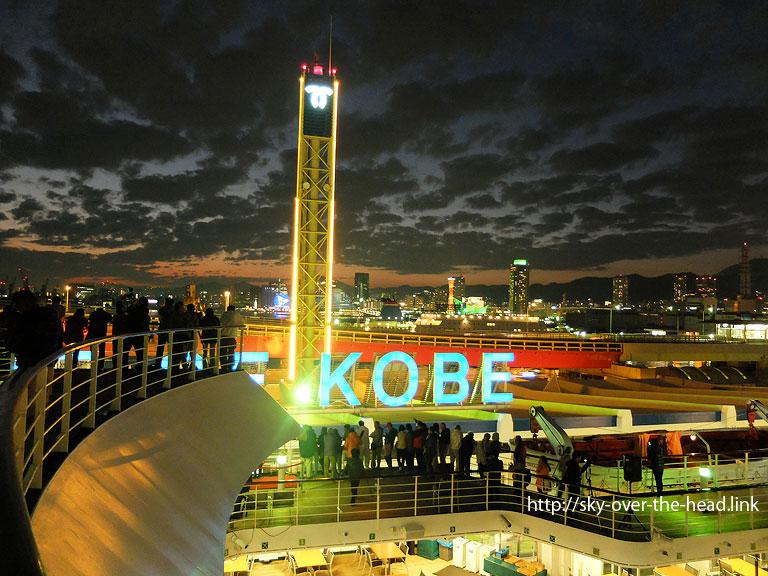神戸港(日本)/Kobe port(Japan)