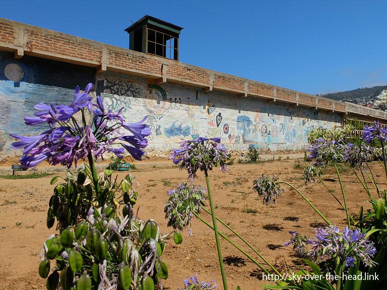 バルパライソ(チリ)/Valparaiso(Chile)の元刑務所