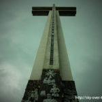サマット山(フィリピン)/Mr.Samat (Philippines)