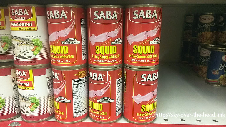 「イカ」なのに「SABA」缶