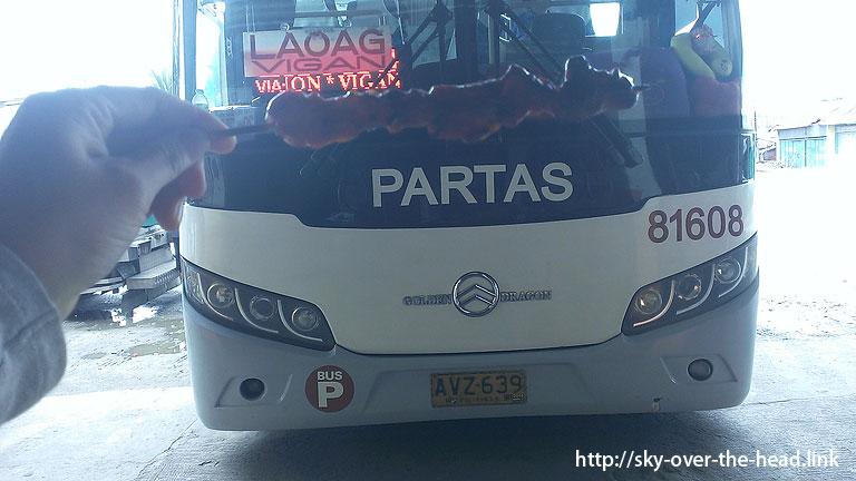 フィリピンで食した【リアルな】食事@バスの中だとか、休みだとか