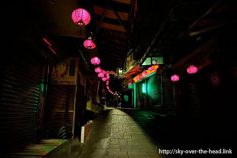九份(台湾)/Jiufen (Taiwan)