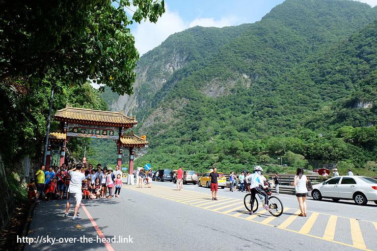 東西横貫公路記念ゲート前@太魯閣峡谷(台湾)/Taroko Gorge (Taiwan)