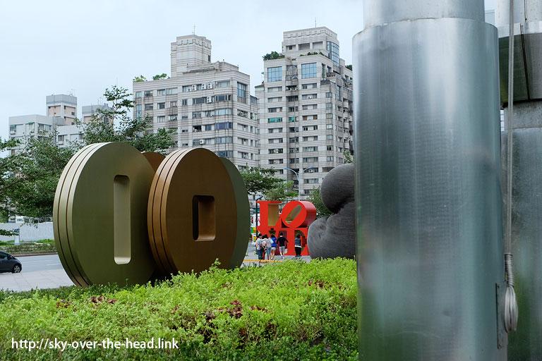 台北101(台湾)/Taipei 101 (Taiwan)