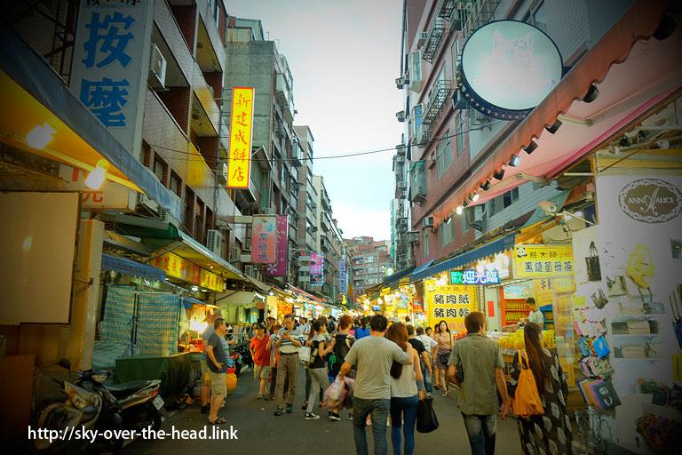 淡水(台湾)/ Tamsui(Taiwan)