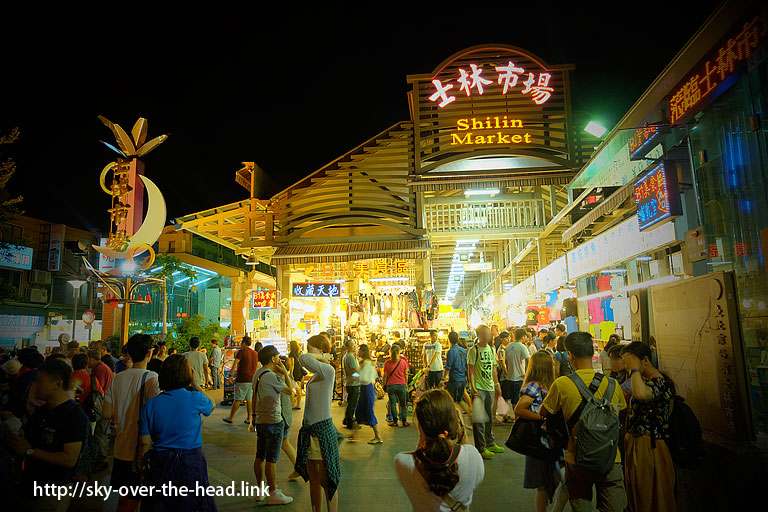 士林夜市(台湾)/Shilin Night Market (Taiwan)