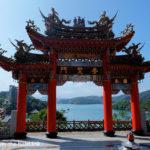 龍鳳寺@日月潭を半周サイクリング(台湾)/Half the Sun Moon Lake cycling (Taiwan)