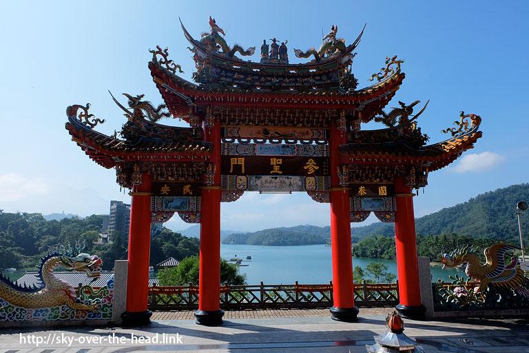 日月潭を半周サイクリング(台湾)/Half the Sun Moon Lake cycling (Taiwan)