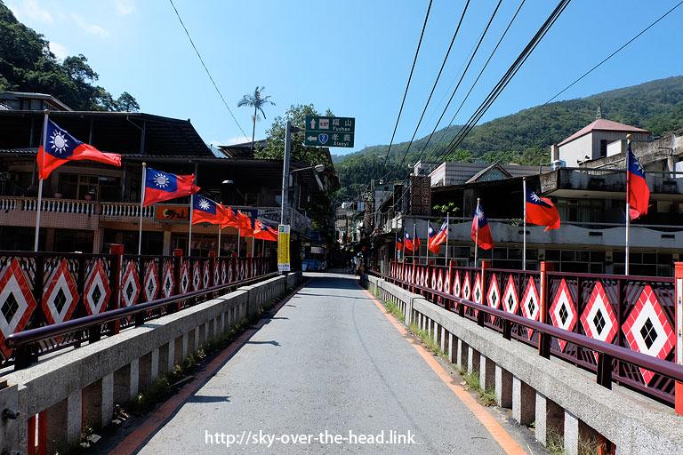 烏來(台湾)/Wulai (Taiwan)