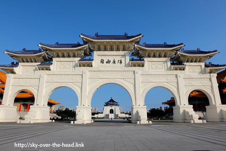 中正紀念堂(台湾)/Chiang Kai-shek Memorial Hall (Taiwan)