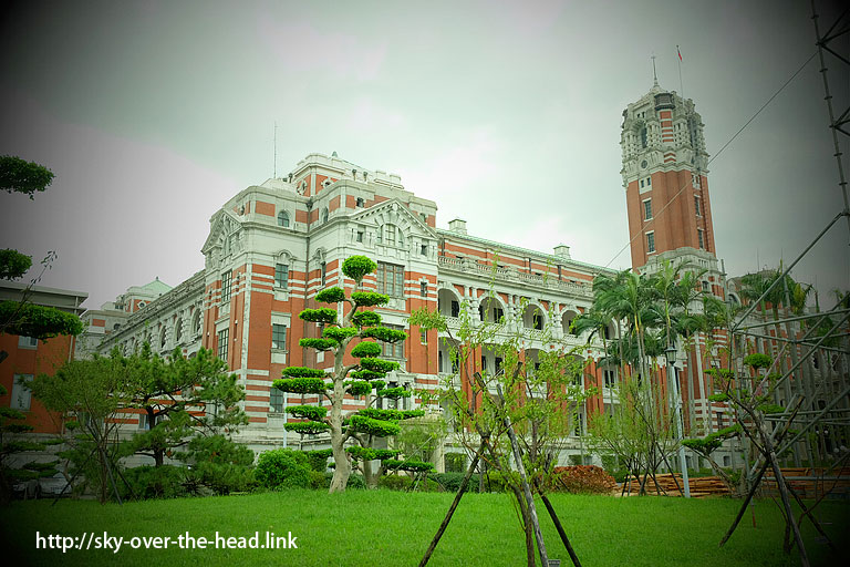 総督府/Government House