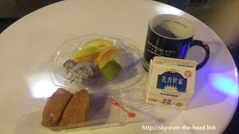 台湾のファミマで購入!コンビニご飯