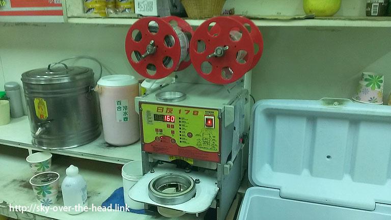 ジュースに封をする機械@台湾グルメ