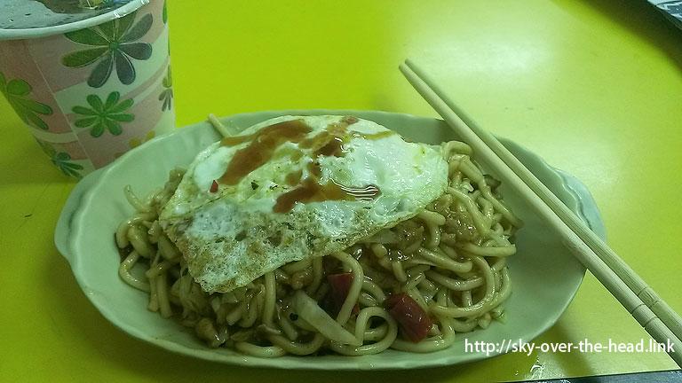 宮保鶏丁 鉄板麺@台湾グルメ