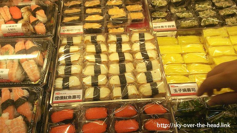10元(40円弱)均一のお寿司