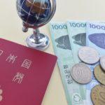 海外プリペイドカード【NEO MONEY】を、タイで使った口コミ