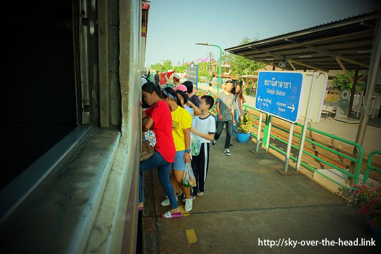 泰緬鉄道の旅(タイ)/Thai-Burma Railway (Death Railway) Thailand