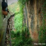 泰麺鉄道の旅(タイ)/Thai-Burma Railway (Death Railway) Thailand