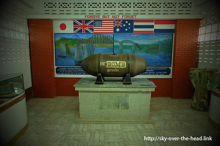 JEATH戦争博物館 (タイ)/The JEATH War Museum(Thailand)