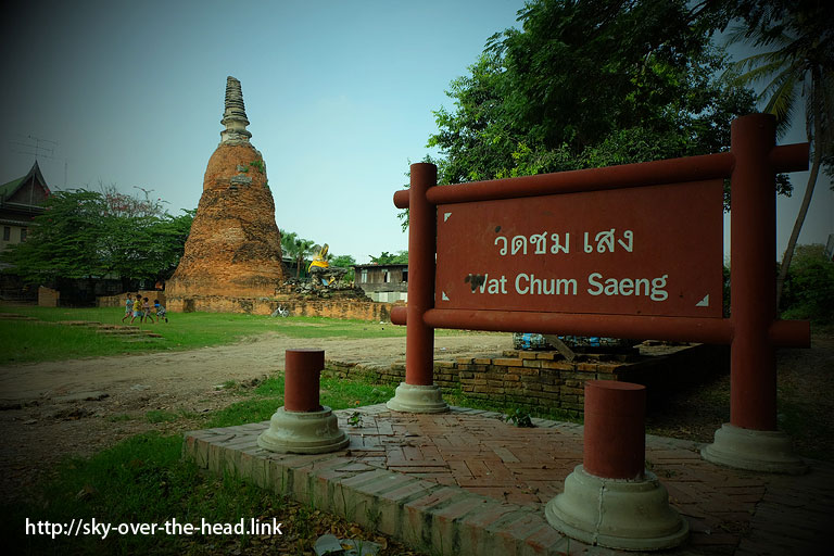 タイの古都!アユタヤ遺跡を【入場料なしで】観光する方法