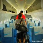 スコータイ新市街→スコータイ空港→バンコク(スワンナプーム国際空港)へ
