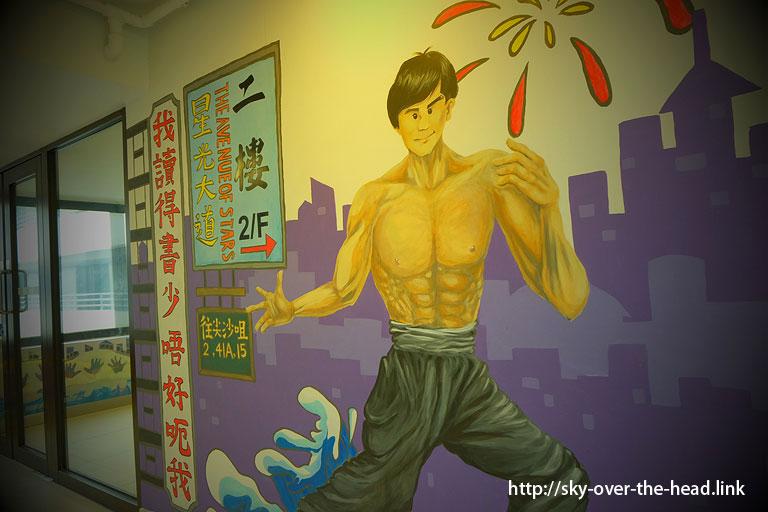 YHA メイ ホー ハウス ユース ホステル(香港)/YHA Mei Ho House Youth Hostel(Hong Kong)