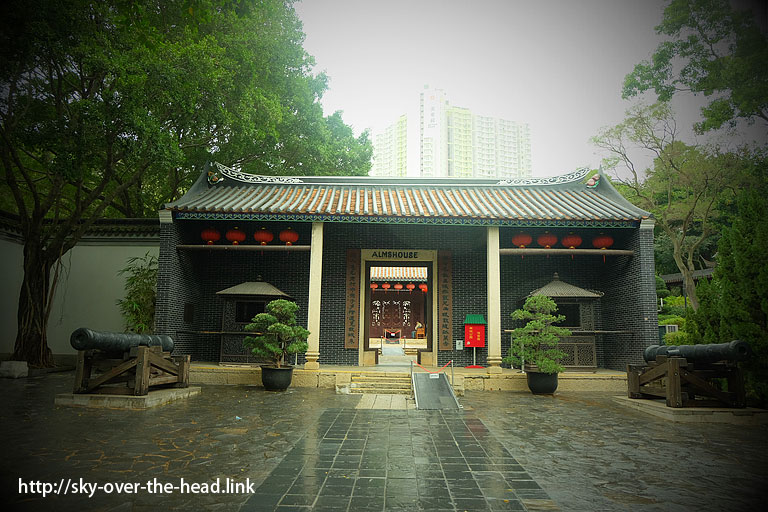 九龍寨城公園(香港)/Kowloon Walled City Park(Hong Kong)
