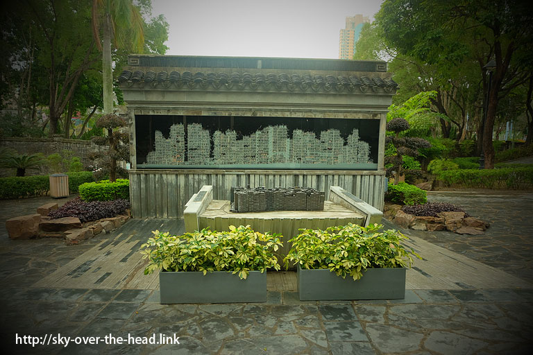 九龍寨城公園(香港)/Kowloon Walled City Park(Hong Kong)