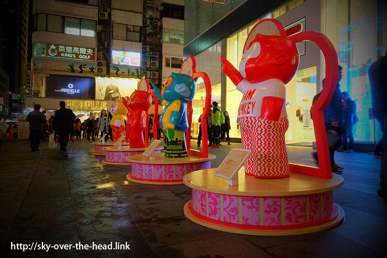 申年の香港