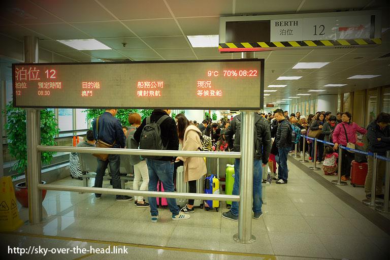 香港(九龍)からマカオへ日帰り旅行/Day trip from Hong Kong (Kowloon) to Macau