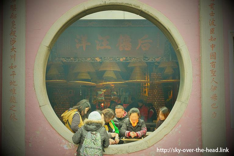 媽閣廟(マーコッミウ)A-Ma Temple