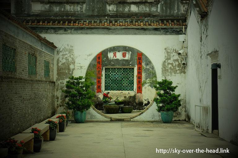 鄭家大屋/Mandarin's House