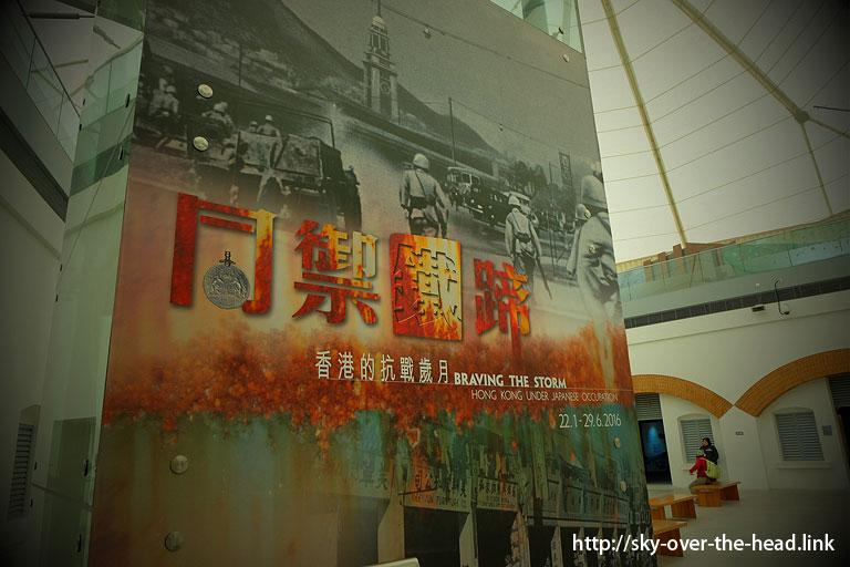 香港海防博物館(香港)/Hong Kong Museum of Coastal Defence(Hong Kong)