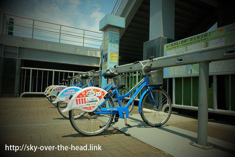 C-バイク(レンタルサイクル)高雄観光