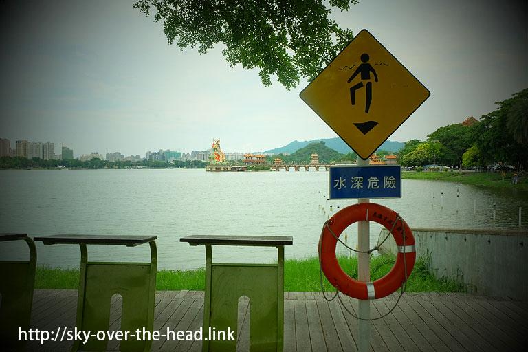 左営蓮池潭!龍虎塔などをサイクリング(台湾/高雄)