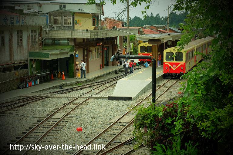 阿里山森林鉄道「奮起湖駅」