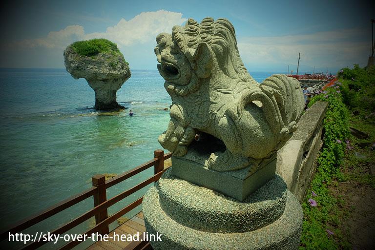 小琉球の象徴!?花瓶岩