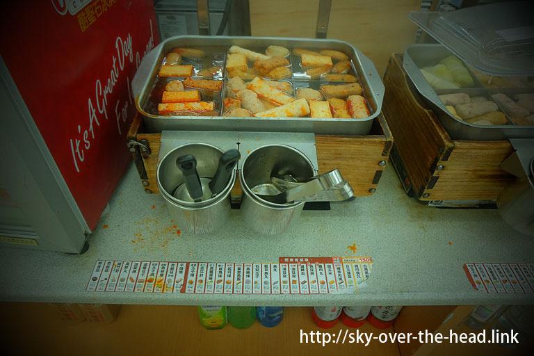 台湾セブンイレブンの「コンビニご飯」