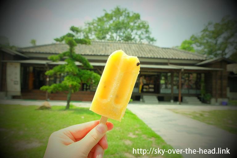檜意森活村(嘉義)でアイスキャンディー