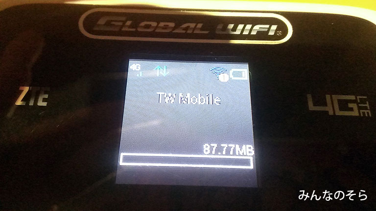 グローバルwifi(レンタル)を台湾で使った口コミ