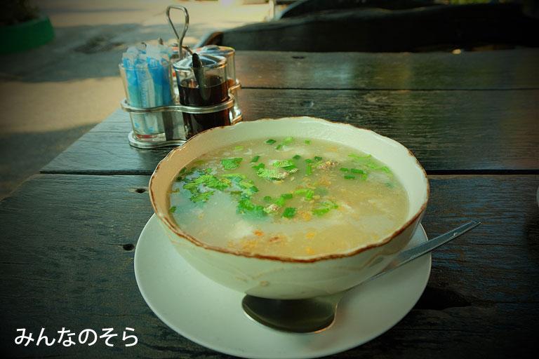 【11食目】ゲストハウスでお粥@タイ/カンチャナブリ
