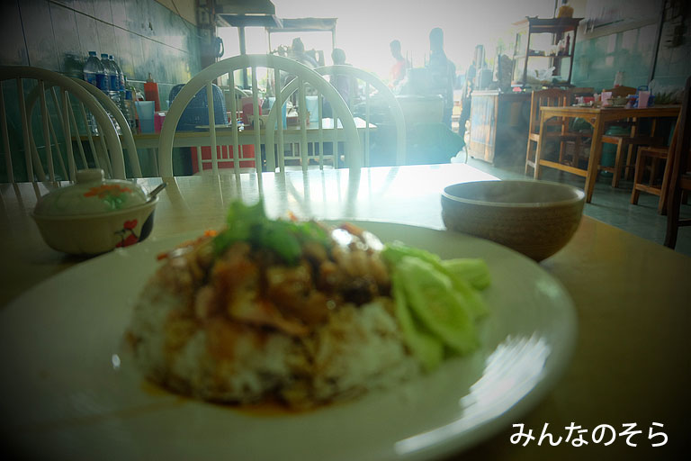 カオマンガイ(海南鶏飯)@スコータイ/タイ