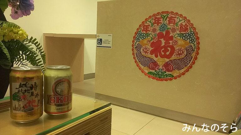 香港で飲んだ缶ビール