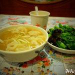 雲呑麺定食