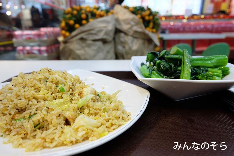 チャーハンと野菜炒め