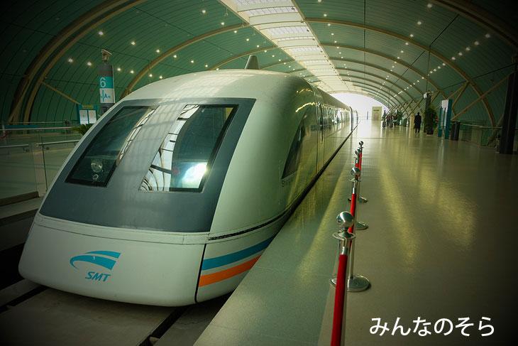 上海リニアモーターカーの乗り方