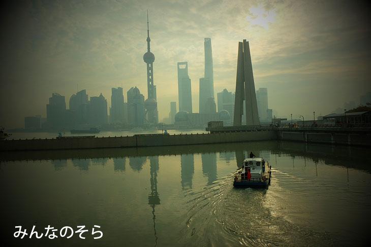 >昼間の外灘 (バンド)@上海(中国)