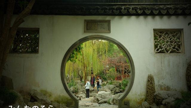 豫園(ヨエン)@上海