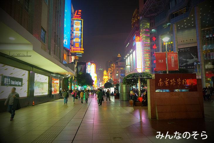 南京東路散策@上海