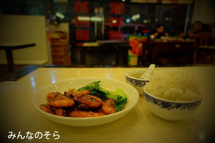 上海のローカル食堂で夕ご飯